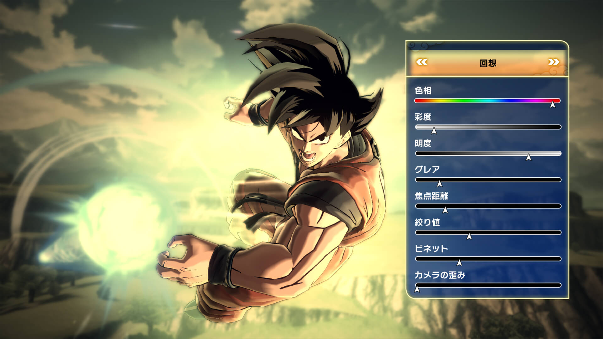 BANDAI NAMCO Entertainment America | News | Dragon Ball XENOVERSE 2